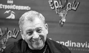 Ералаш осиротел: умер Борис Грачевский