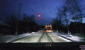 Метеорит взорвался над Иркутском