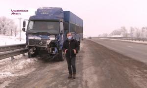 Массовое ДТП в Алматинской области: причины и новые подробности инцидента