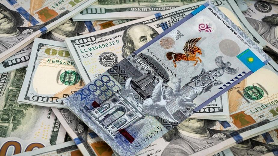 16 қаңтардағы валюта бағамы