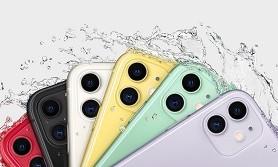 2021 жылы iPhone 13 шығарылмайды