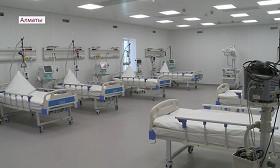 Алматыда модульді госпиталь 20 қаңтардан бастап қайта ашылады
