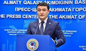Назначен первый заместитель председателя Алматинского городского филиала партии Nur Otan