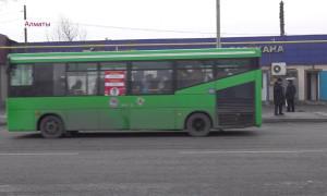 В Алматы планируют закупить 233 новых автобуса