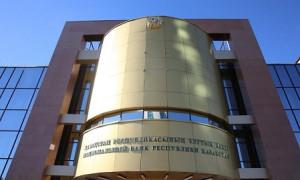 Режим работы банков, ломбардов и обменников изменился в Казахстане