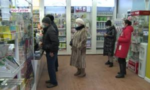 В каком случае лекарства от коронавируса могут исчезнуть в аптеках Казахстана