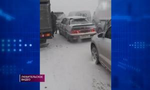 Метель и гололедица: ДЧС Алматинской области просит граждан воздержаться от поездок