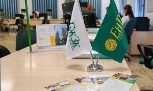 В Казахстане стартовал прием заявок на досрочное снятие пенсионных