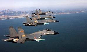 Қытайдың әскери ұшақтары Тайванға басып кірген бе
