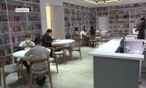 Масштабная модернизация библиотек продолжается в Алматы