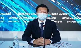 Қазақстандағы коронавирус:  Алексей Цой күшейтілген карантин жөнінде айтты