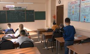Около 20% школьников и студентов в Алматы отказались от традиционного обучения