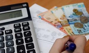 В Алматы разъяснили снижение тарифов на коммунальные услуги