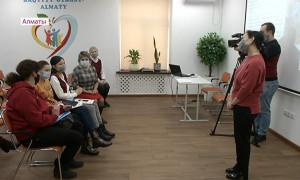 """Мужчинам начнут оказывать социально-психологическую помощь в алматинских центрах """"Бақытты отбасы"""""""