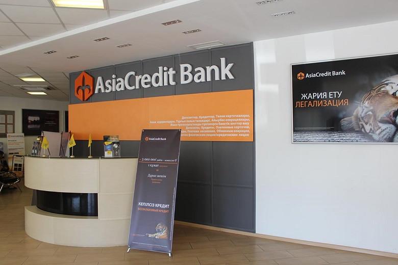 В Казахстане снова лишают банки лицензии