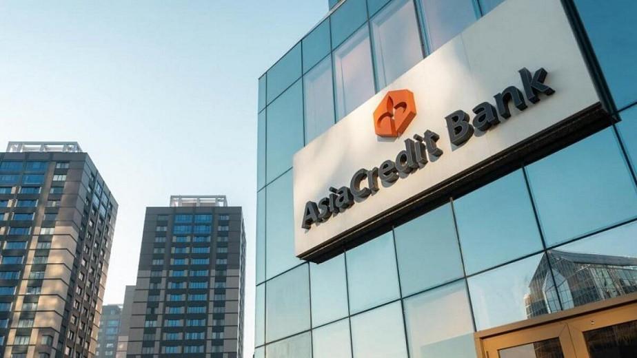 AsiaCredit Bank лишили лицензии: как вкладчики могут вернуть свои деньги
