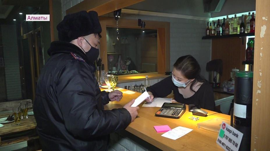 Мониторинг соблюдения карантинных мер продолжается в Алматы