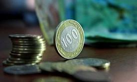 23 ақпанға арналған валюта бағамы