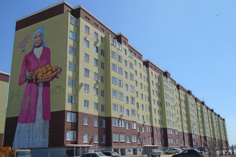 Только один раз можно приобрести жилье по госпрограмме в Казахстане