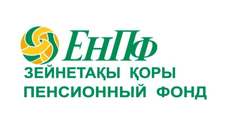 Более 13 триллионов тенге составили пенсионные накопления казахстанцев