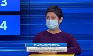 Вакцинация от COVID-19: инфекционист ответила на вопросы алматинцев в программе Akimat LIVE