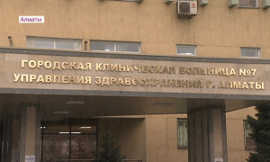 Полная антисанитария в Городской клинической больнице №7 - фейк