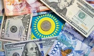 26 ақпанға арналған валюта бағамы