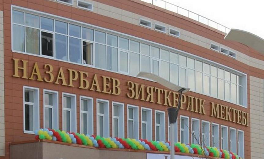 Состоялось заседание Попечительского Совета NIS  ХБН Алматы