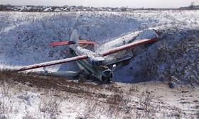 Шұғыл қонған АН-2 ұшағының суреттері пайда болды