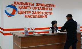 Б. Сагинтаев: Обеспечение работой горожан – наша главная обязанность