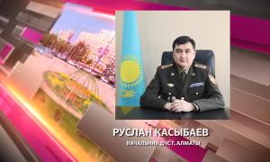 Руслан Касыбаев ответит на вопросы горожан в эфире Akimat LIVE