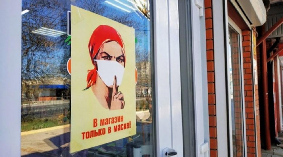 Покупатель не всегда прав: жительница Актау обратилась с иском на продавцов, отказавшихся обслуживать ее без маски
