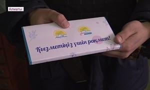 День благодарности в Алматы: пожарным, полицейским, врачам вручили сладкие подарки