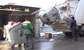 Алматыда күніне қанша тонна қоқыс шығарылады
