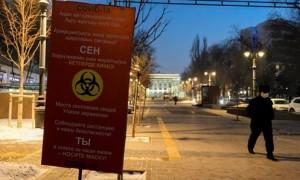 Коронавирус в Казахстане: Алматы покинул «зеленую» зону