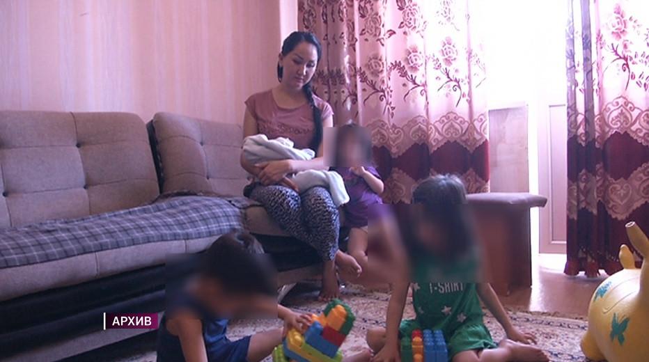 Выплачивать семьям свыше 4 миллионов тенге за рождение ребенка предложили в Казахстане