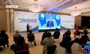 Касым-Жомарт Токаев высоко отметил вклад женщин в развитие экономики страны