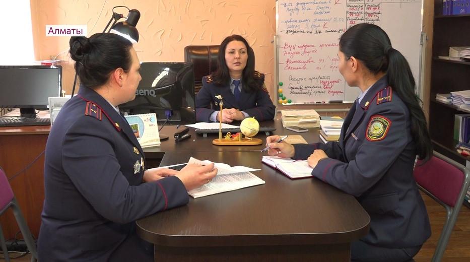Нежные мамы и беспощадные борцы с преступностью: что известно о женщинах-полицейских Алматы