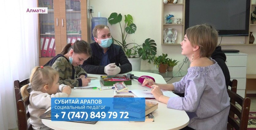 Чужих детей не бывает: Владимир, Ульяна, Юстина и Диана мечтают о маме и папе