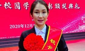 Казахстанка признана лучшей студенткой Китая