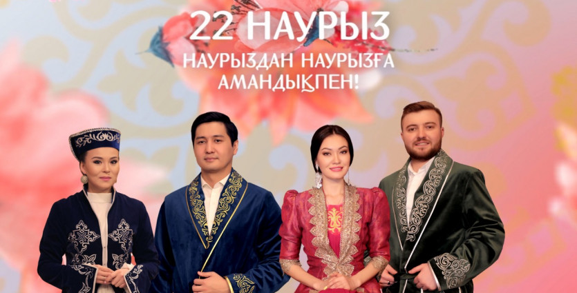 «Алматы» арнасында «Наурыз» телемарафоны өтеді