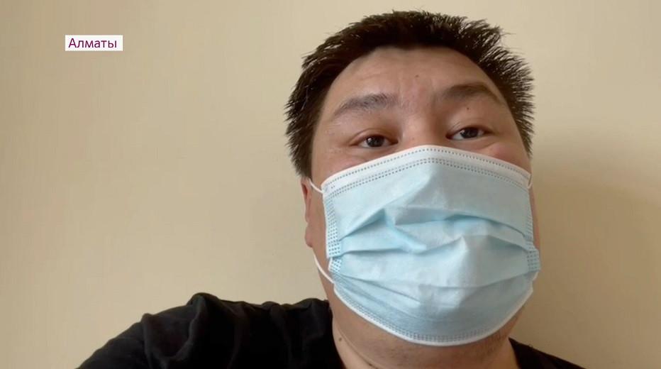 Эпидемия бушует - зараженный ковидом пациент обратился к алматинцам