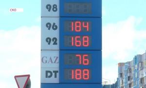 Бензин резко подорожал в нескольких областях Казахстана