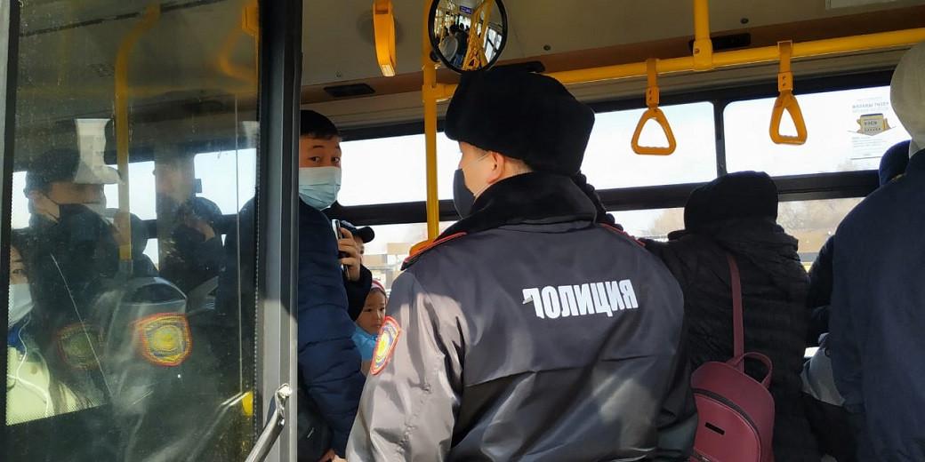 В Алматы усилена проверка общественного транспорта