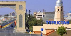 Туркестан - священное место для всех тюркских народов и является благословенным шаныраком - Касым-Жомарт Токаев