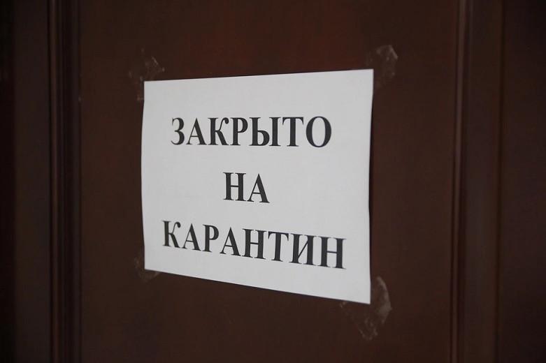 Отсрочки по налогам и платежам: казахстанскому бизнесу помогут оправиться от карантина