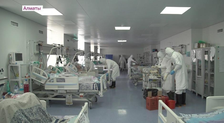 Почти 200 дополнительных коек: cистема здравоохранения Алматы полностью готова к борьбе с COVID-19