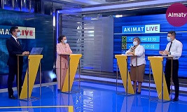 Асем Болатбекова и Гунари Матбуса ответили на вопросы алматинцев