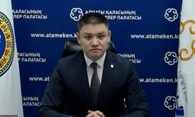 Ashyq: в Алматы рассказали, как предпринимателям подать заявку и за что могут исключить