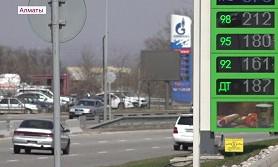 Дорогое горючее: почему в Казахстане резко выросли цены на бензин